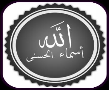 خوف ممدوح و عرفان!