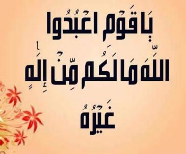آیات قرآنی