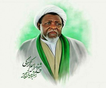 شیخ ابراهیم زکزاکی رهبر شیعیان نیجریه
