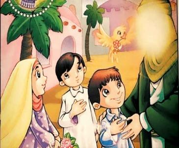 پیامبر اکرم صلی الله علیه وآله وسلم با کودکان