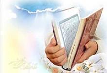حضرت عیسی در قرآن