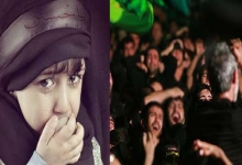 دلیل گریه بر امام حسین