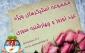 مجموعه استیکرهای ویژه عید نوروز و چهارشنبه سوری 1396