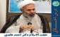 استاد احمد عابدی