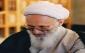 دستور العملی برای حاجات مهم و بزرگ از امام امیر المومنین علیه السلام