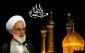 حجت الاسلام والمسلمین دری نجف آبادی