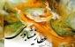 شیخ فریدالدین عطار نیشابوری