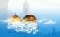 امام موسی کاظم,گنجینه تصاویر ضیاءالصالحین