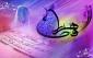 حضرت فاطمه زهراء سلام الله علیها,گنجینه تصاویر ضیاءالصالحین