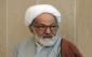 پیام تسلیت در پی درگذشت حجتالاسلام شیخ علی برهان