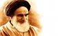 امام خمینی (ره),سیدروح الله موسوی خمینی,گنجینه تصاویر ضیاءالصالحین