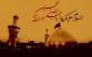 کربلا,حرم امام حسین,گنجینه تصاویر ضیاءالصالحین