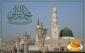 پاورپوینت | جامعه ایده آل از نگاه پیغمبر اکرم صلی الله علیه وآله