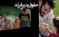 جایگاه ویژه پدر در روایات اسلامی