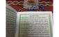 پیوند با قرآن و عاشورا