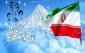 انرژی هسته ای در ایران